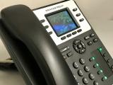 Estalvi en la telefonia i millores en la seva gestió